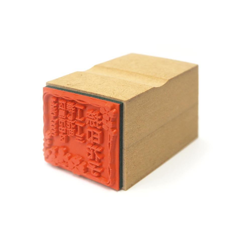 mini-eco-wood